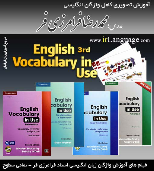 Learn english cambrige