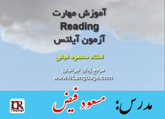 IELTS Listening By Masoud Feiz
